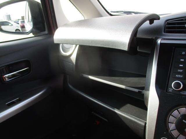 ハイウェイスター Gターボ アラウンドビューモニター ターボ 横滑り防止 オートライト オートエアコン HID ウィンカーミラー プッシュスタート フォグ(43枚目)
