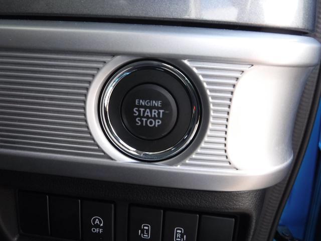 ギア HYBRID XZターボ 両側電動スライド(5枚目)