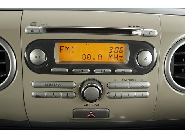 G ベンチシート ブラウン CD フル装備 スマートキー(10枚目)