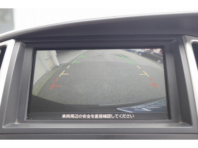 ハイウェイスター エアロ フォグ 両側自動スライドドア(18枚目)