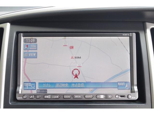 20G 両側自動スライドドア シルバー  HDDナビ(17枚目)