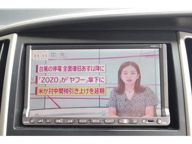 20G 両側自動スライドドア シルバー  HDDナビ(18枚目)