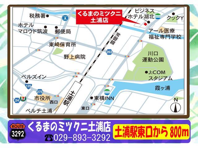 「トヨタ」「ウィッシュ」「ミニバン・ワンボックス」「栃木県」の中古車2