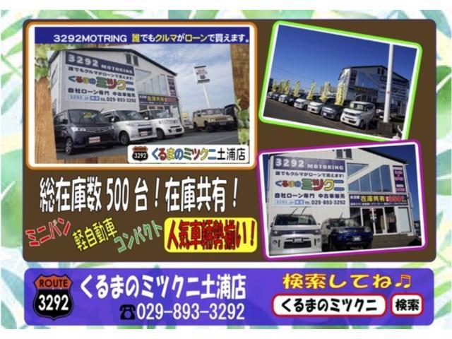 「トヨタ」「ウィッシュ」「ミニバン・ワンボックス」「栃木県」の中古車4