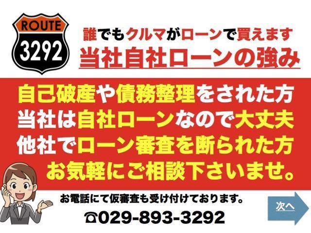 「トヨタ」「ウィッシュ」「ミニバン・ワンボックス」「栃木県」の中古車5