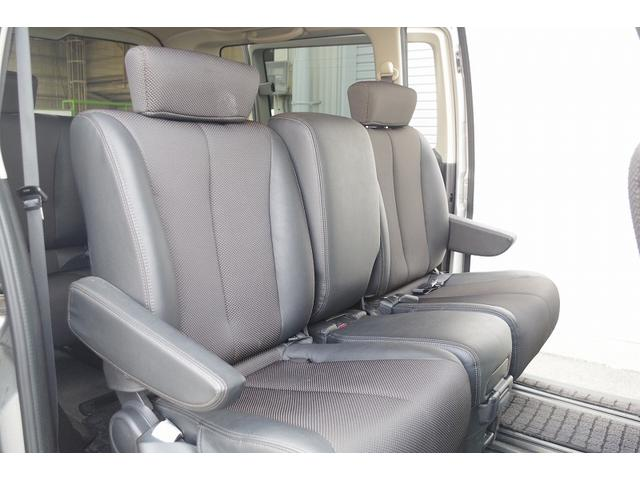 「日産」「エルグランド」「ミニバン・ワンボックス」「栃木県」の中古車12