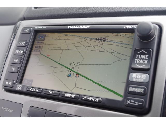 「トヨタ」「イプサム」「ミニバン・ワンボックス」「栃木県」の中古車8