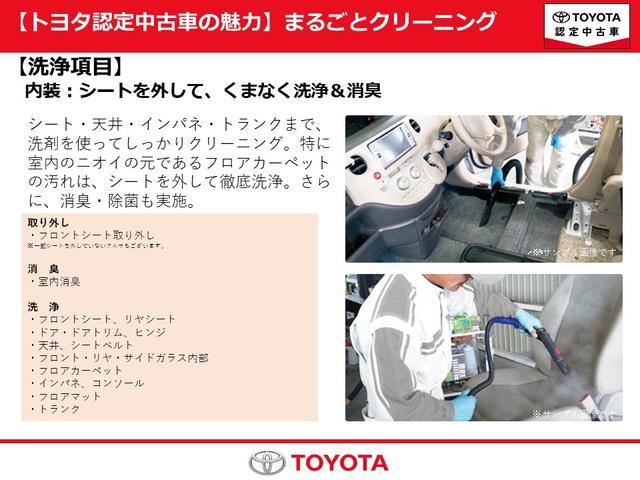 シートを外して、くまなく洗浄しております。さらに、消臭・除菌も実施しております。