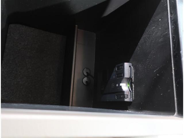 TX サンルーフ 4WD DVDナビ バックカメラ ETC 乗車定員8人 3列シート ワンオーナー 記録簿(11枚目)