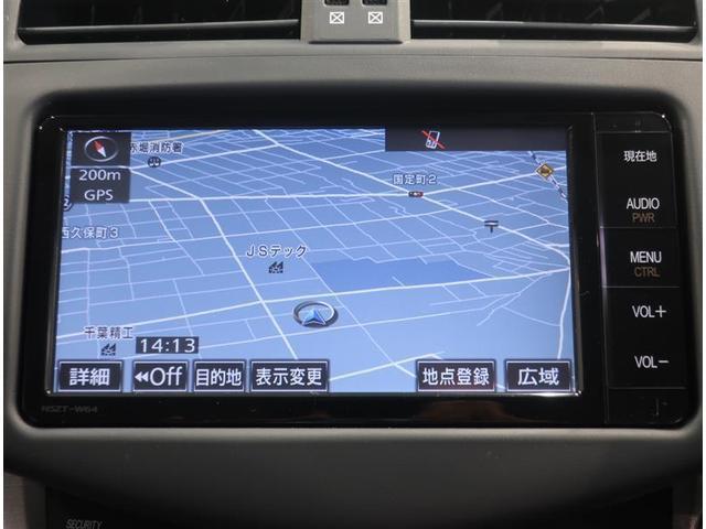 スタイル Sパッケージ ワンオーナー 記録簿 4WD フルセグ メモリーナビ DVD再生 後席モニター バックカメラ ETC HIDヘッドライト(7枚目)