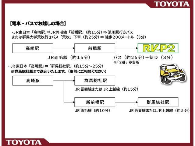 スタイル Sパッケージ ワンオーナー 記録簿 4WD フルセグ メモリーナビ DVD再生 後席モニター バックカメラ ETC HIDヘッドライト(25枚目)