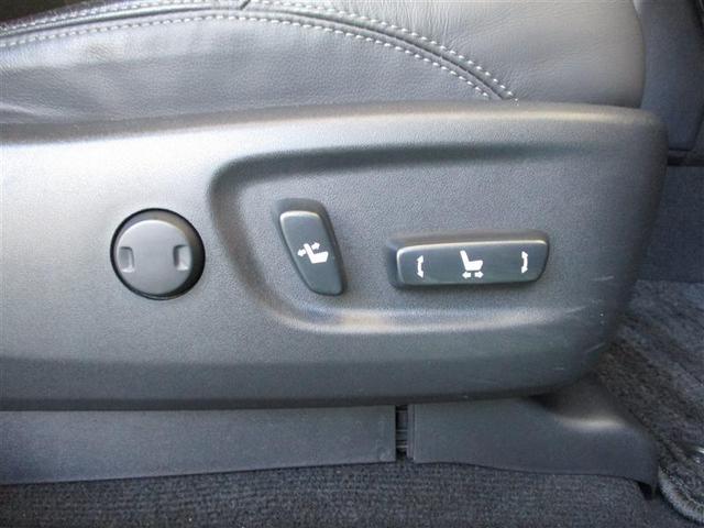 TX Lパッケージ LEDヘッドライト 本革パワーシート(15枚目)