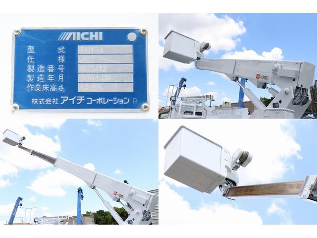 高所作業車 アイチ SH15A 電工仕様 高さ14.6m(13枚目)