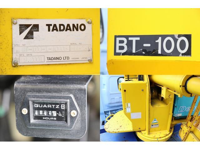 高所作業車 橋梁点検車 ブリッジチェッカー タダノBT100(11枚目)