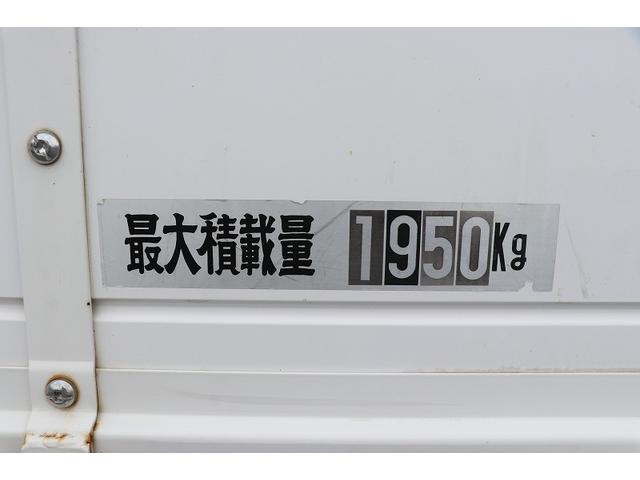 「その他」「コンドル」「トラック」「茨城県」の中古車40