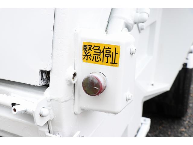 「その他」「キャンター」「トラック」「茨城県」の中古車59