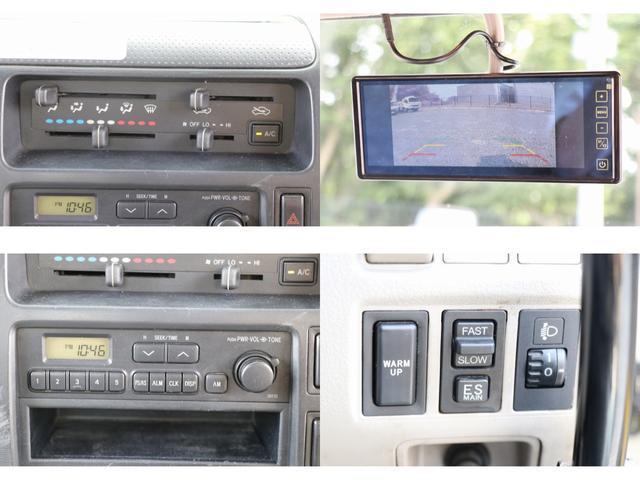 ラジオ DPF ESスタート ヘッドライトレベライザー バックカメラ