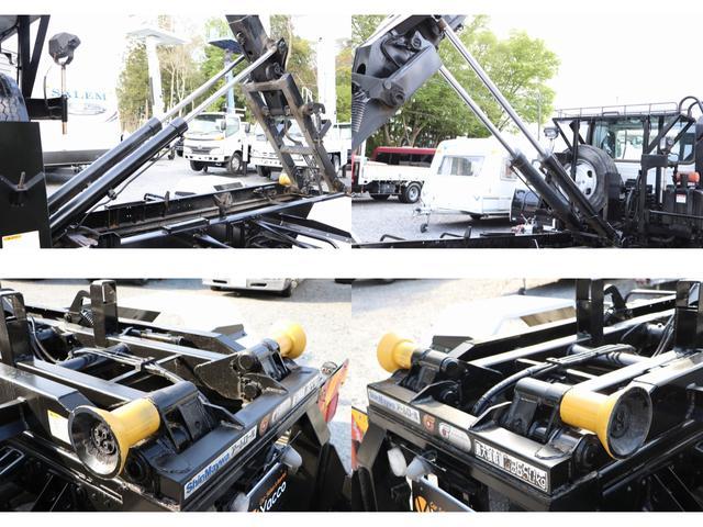 新明和アームロール CCA44-30 ツインホイスト リモコン 積載3650kg 車両総重量 7990kg シート置き ラジオ ETC 左電各ミラー EHS DPF アドブルー(13枚目)