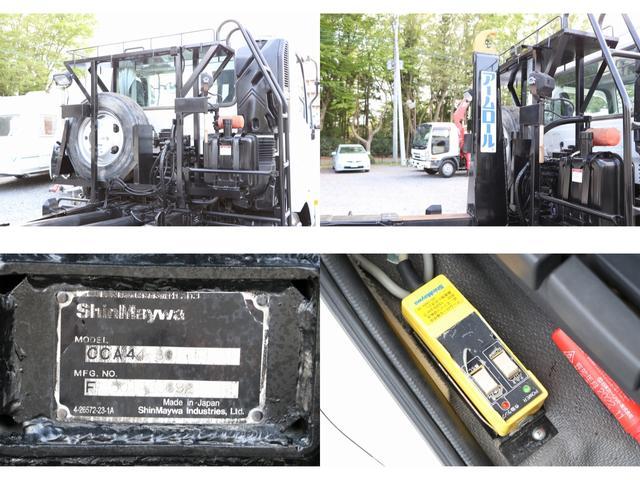 新明和アームロール CCA44-30 ツインホイスト リモコン 積載3650kg 車両総重量 7990kg シート置き ラジオ ETC 左電各ミラー EHS DPF アドブルー(14枚目)