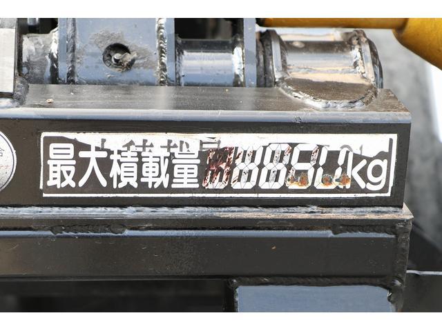 新明和アームロール CCA44-30 ツインホイスト リモコン 積載3650kg 車両総重量 7990kg シート置き ラジオ ETC 左電各ミラー EHS DPF アドブルー(38枚目)