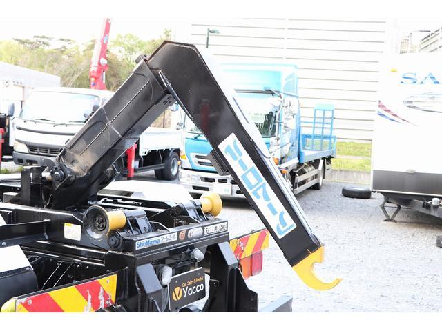 新明和アームロール CCA44-30 ツインホイスト リモコン 積載3650kg 車両総重量 7990kg シート置き ラジオ ETC 左電各ミラー EHS DPF アドブルー(47枚目)