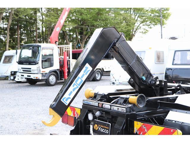 新明和アームロール CCA44-30 ツインホイスト リモコン 積載3650kg 車両総重量 7990kg シート置き ラジオ ETC 左電各ミラー EHS DPF アドブルー(48枚目)