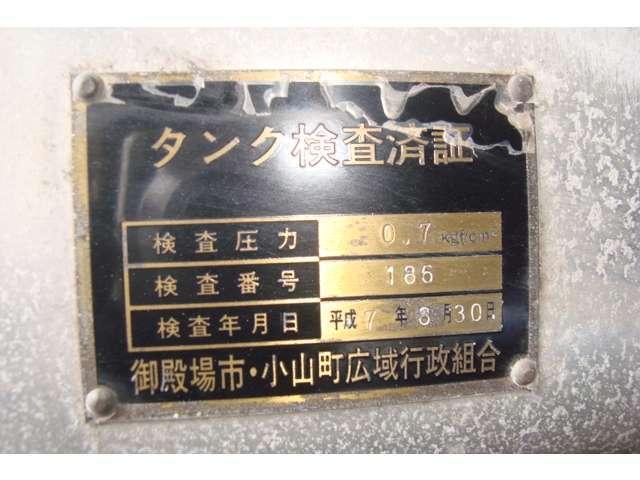MK2K タンクローリー タンク書類有り(11枚目)