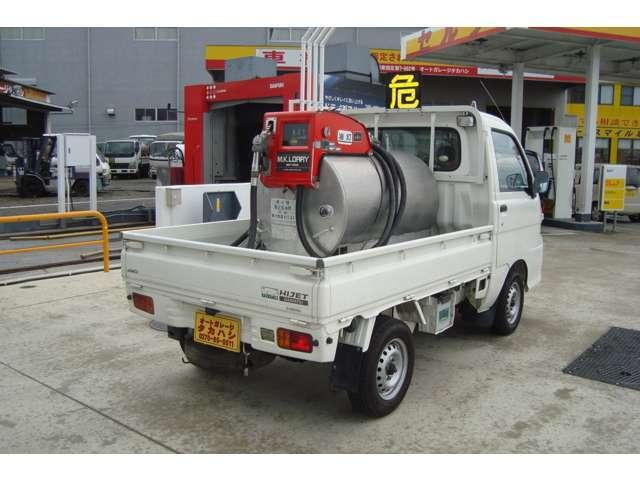 4WD MK430L タンクローリー タンク書類有り(4枚目)