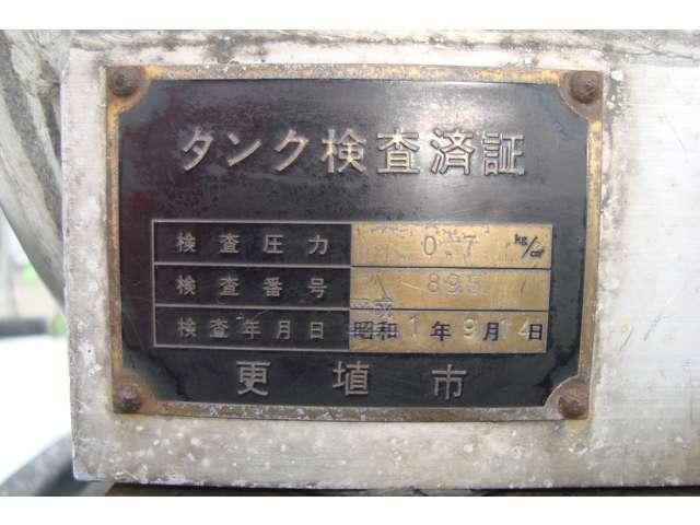 4WD MK430L タンクローリー タンク書類有り(10枚目)