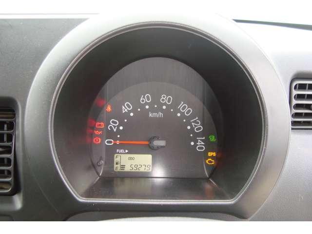 4WD MK430L タンクローリー タンク書類有り(12枚目)