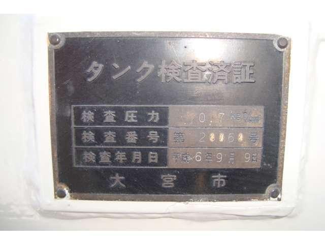 東急3K2室 タンクローリー タンク書類有り(11枚目)