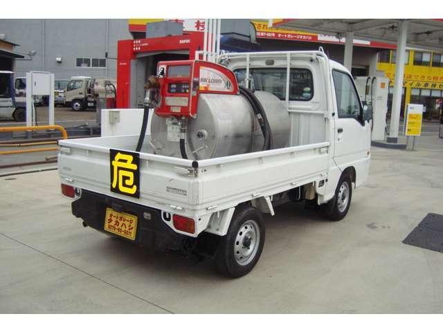 4WD MK430Lタンクローリー タンク書類有り(4枚目)
