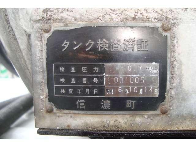 4WD MK430Lタンクローリー タンク書類有り(13枚目)
