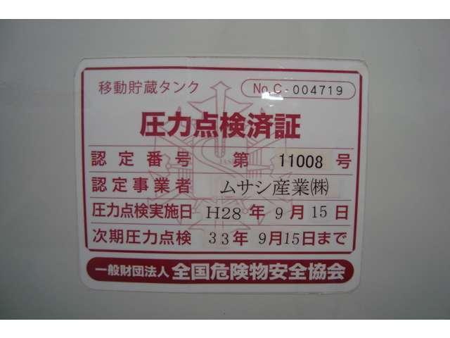 新明和3K2室Wリール ローリー タンク書類有(16枚目)
