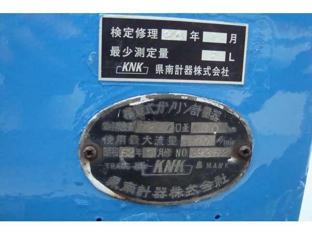 福知1.86K1室 タンクローリー タンク書類有り(7枚目)