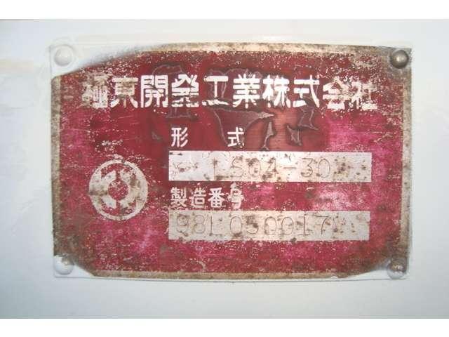 極東3.6K2室 タンクローリー タンク書類有り(12枚目)