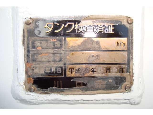 極東3.6K2室 タンクローリー タンク書類有り(13枚目)