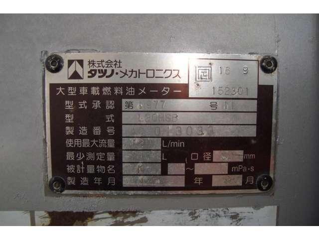 4WD タツノ1.9Kタンクローリー タンク書類有り(12枚目)