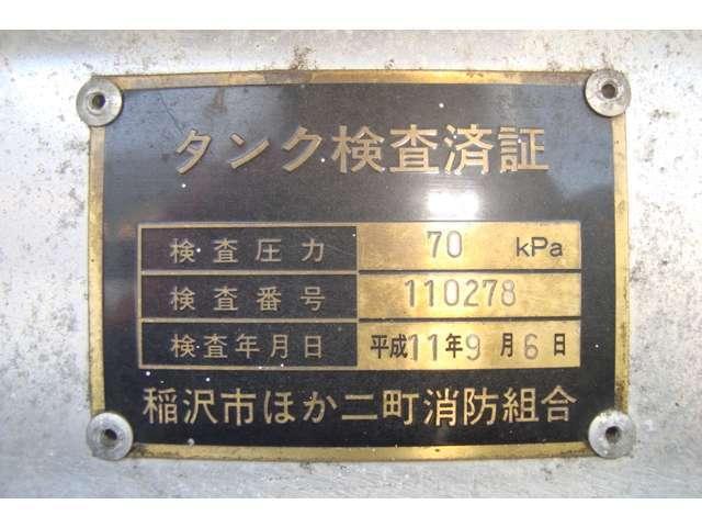 4WD タツノ1.9Kタンクローリー タンク書類有り(13枚目)