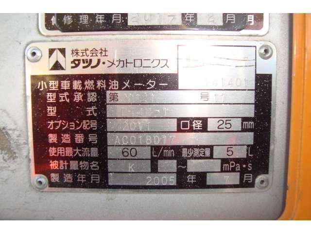 4WD AT タツノ1.35K タンクローリー タンク書類有(9枚目)