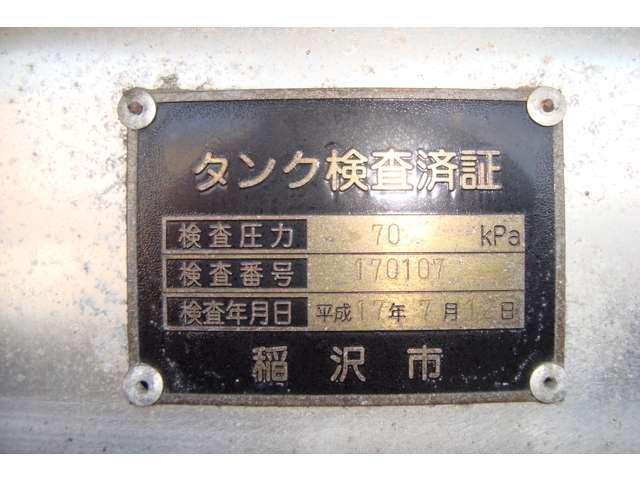 4WD AT タツノ1.35K タンクローリー タンク書類有(10枚目)