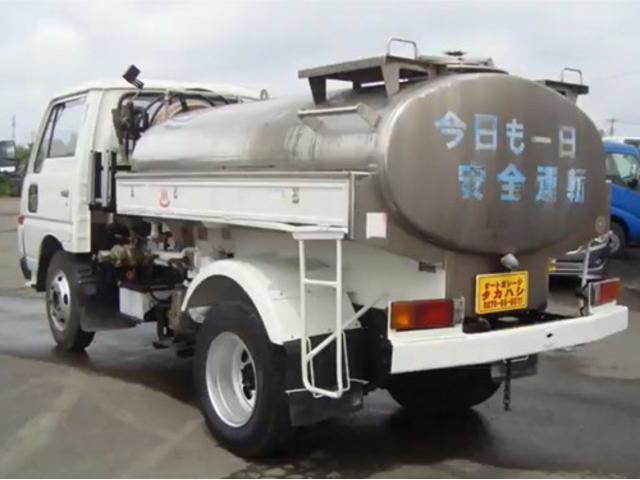 「日産」「アトラストラック」「トラック」「群馬県」の中古車3