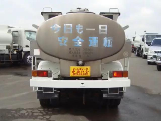 「日産」「アトラストラック」「トラック」「群馬県」の中古車4