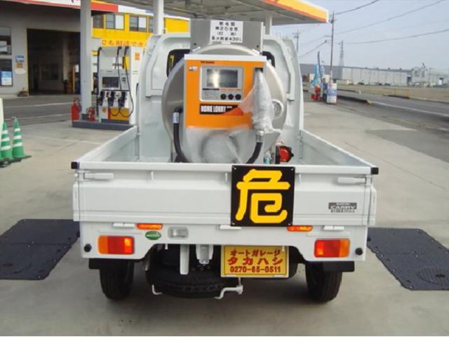 4WD タツノ430L タンクローリー(4枚目)