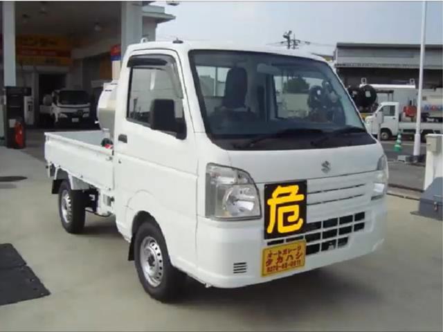 4WD タツノ430L タンクローリー(7枚目)
