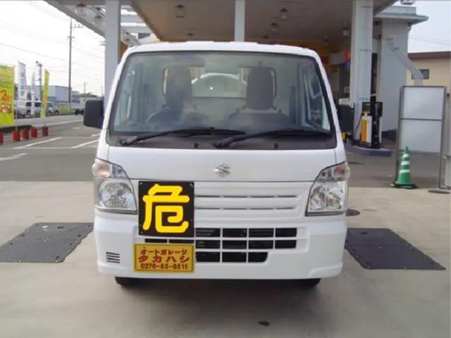 4WD タツノ430L タンクローリー(8枚目)