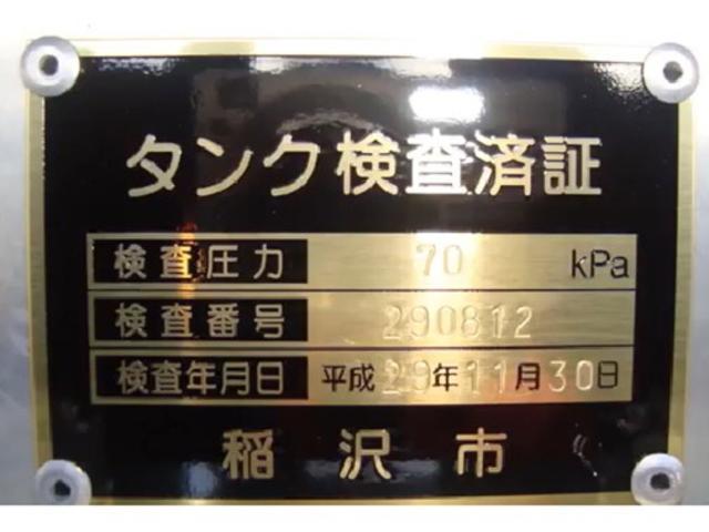 タツノ1.9K新品タンクローリー(16枚目)