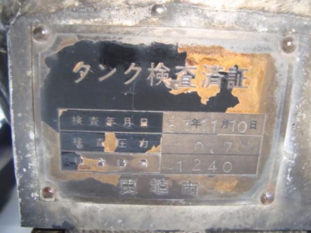 MK450L タンクローリー 消防書類有(18枚目)