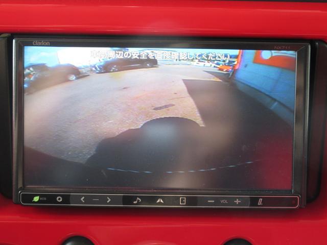 トレイルチームスペシャルエディション ワンオーナー フルノーマル TRD16インチAW USルーフラック リアデフロック BFグッドリッチATタイヤ フルセグナビ バックカメラ ETC 自動防眩ミラー(33枚目)