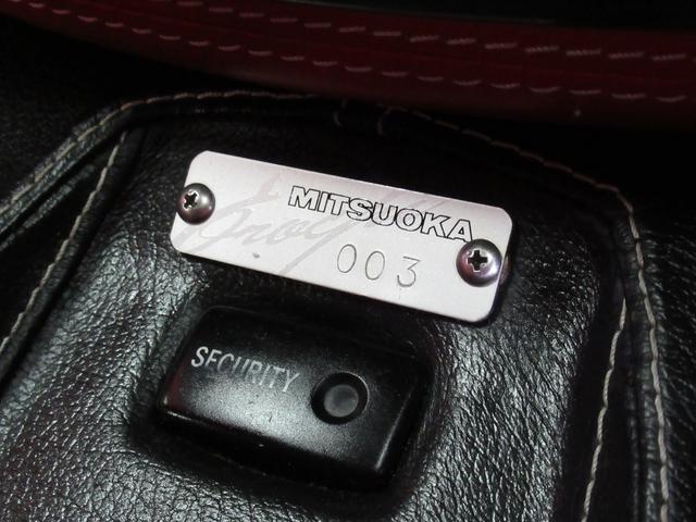 「ミツオカ」「オロチ」「クーペ」「茨城県」の中古車32